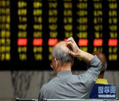 定增公告是什么,股票定增是什么意思