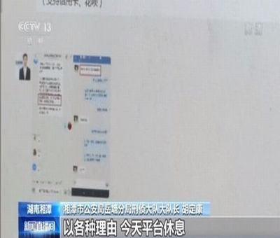 上海紫光物联股票行情,紫光物联中不中