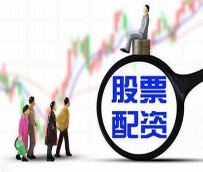 山鹰纸业股票基金好,山鹰纸业股历史最高值