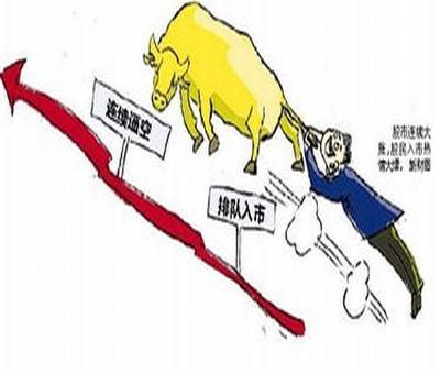 一个股票股东数多少,一个股票的股东人数是5万多个是多还是少呢