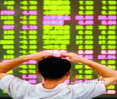 定增对股价的 影响