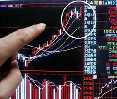 苹果公司最新股票分析,苹果公司股票到底有多少投资价值