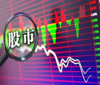一股票等于多少股份,股份等于股票么差别是什么