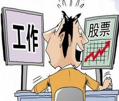 上海合晶股票价格,单晶硅是什么