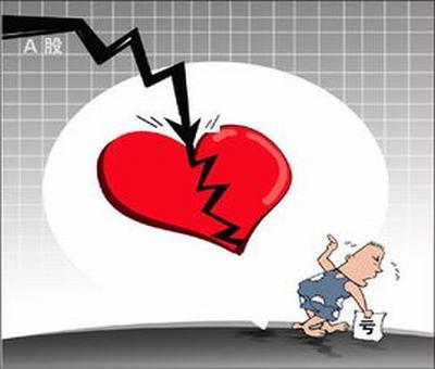 上交股票交易手续费,沪市股票交易手续费怎么算