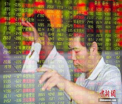 上海股票交易查询,怎么查股票交易手续费