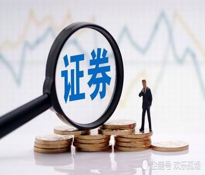 浙商基金股票投资组,金牛平衡组合基金靠谱吗