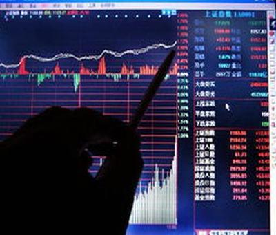 舟山兴业公司股票,舟山兴业有限公司的介绍