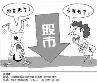上海稀土股票行情,稀土股票龙头股有哪些