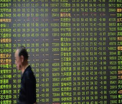 一个股票如何估值,股票怎样估值