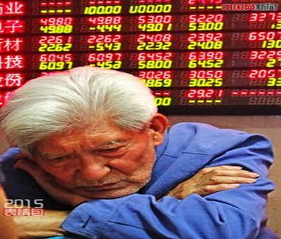 一个公司股票大量抛售,股票大量抛售为何引发经济危机