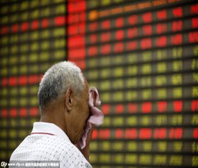 上海合全药业股票行情,药明康德上海合全药业怎么样