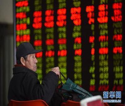 股票,美菱电器今天收市价格是多少