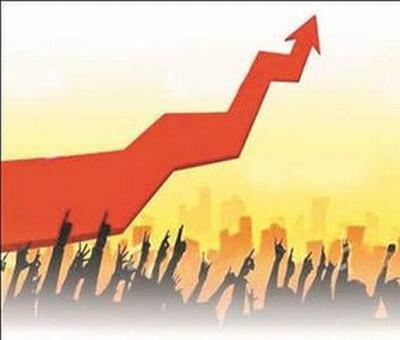 山鹰纸业股票价位,山鹰纸业股票最低价是多少钱