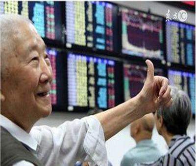 股票涨停20个点,股票中一个点是多少