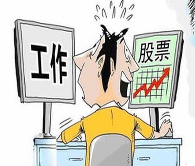 什么叫定向增发?定向增发对于股票的价格会有什么样的影响?
